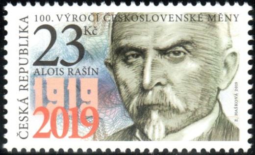 100. výročí zahájení vydávání československé měny