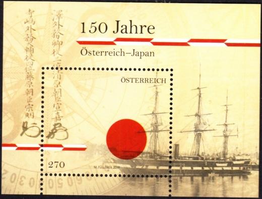 150. výročí smlouvy mezi Rakouskem a Japonskem