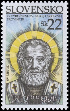 25. výročie Slovenskej cirkevnej provincie - Sv. Metod