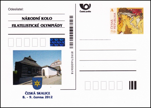 39. ročník filatelistické olympiády pro školní rok 2011/2012