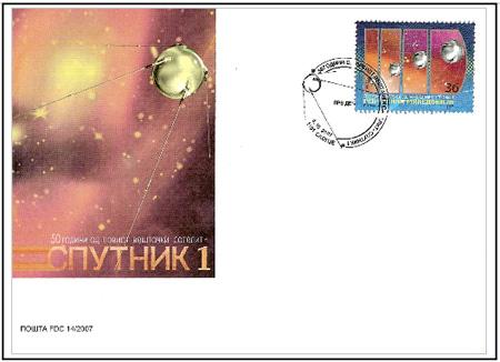 50. výročí startu prvního Sputniku