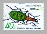Brouci na známkách (5)
