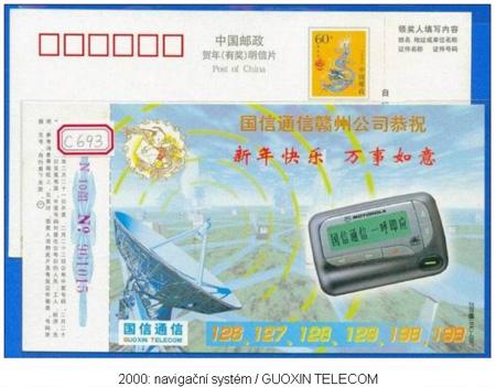 Čínské kosmické pohlednice s natištěnou známkou II.
