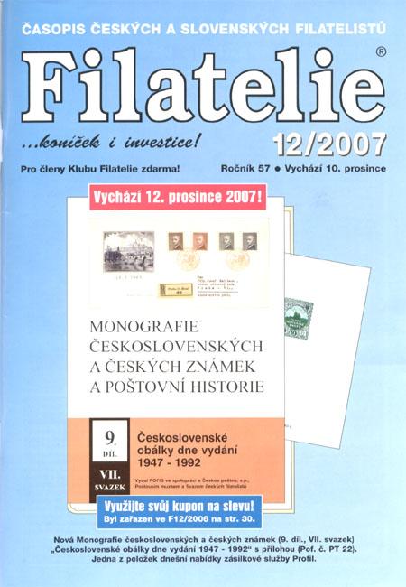 Filatelie 12/2007
