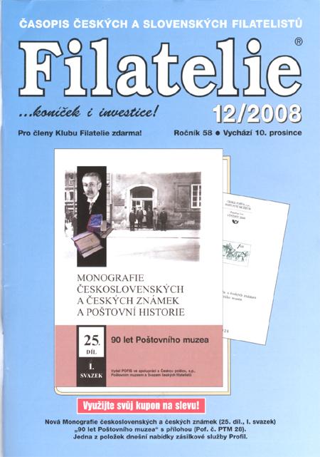 Filatelie 12/2008