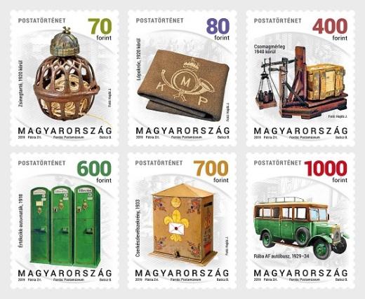 Historie maďarské pošty 3