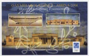 Hry XXVIII. OLYMPIÁDY Athény
