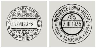 Katalog příležitostných poštovních razítek Československá republika 1918-1939