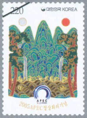 Korea 2005