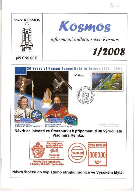 Kosmos 1/2008