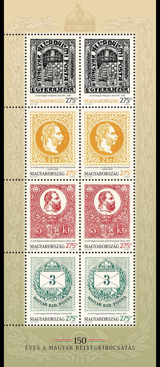 Maďarská pošta k 150.výročí maďarské známky