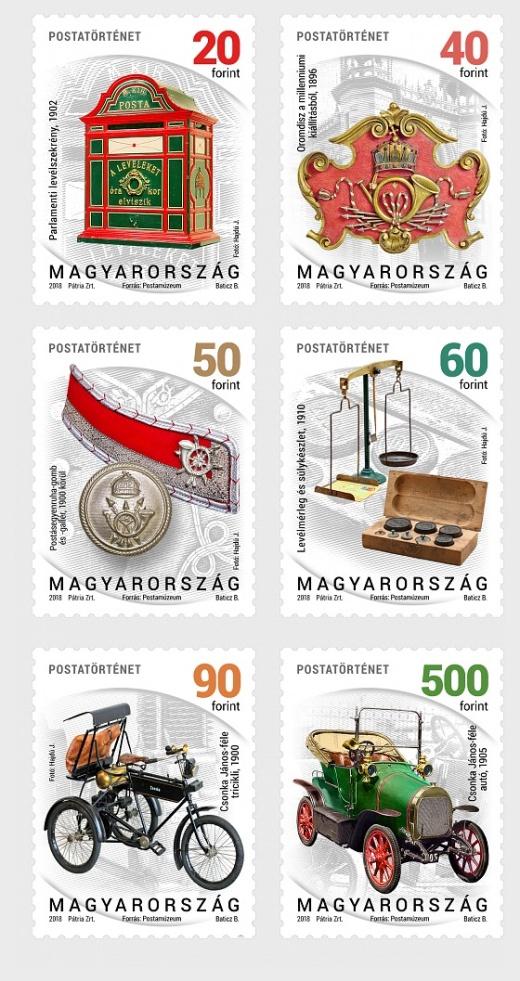 Maďarsko - 2. emise - Historie poštovnictví