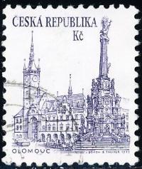 Městská architektura 8 Kč – Olomouc – bez nominální hodnoty – vyškrábaný padělek