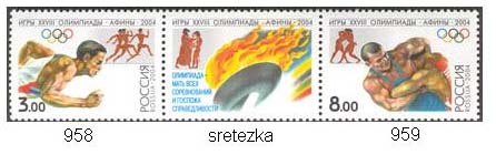 Novinky Ruska 1/2004