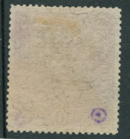 Opětovný prodej padělku 10 K Znak z emise PČ 1919 na žilkovaném papíru