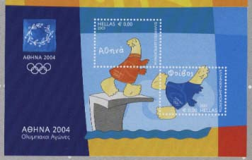Paralympijské hry Atény 2004
