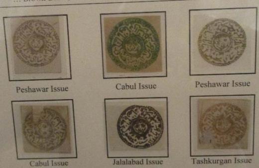 Podivné hodnocení exponátů Afghánistánu na světové výstavě Bandung 2017