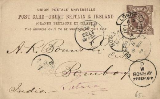 Poštovní razítka – šestá část