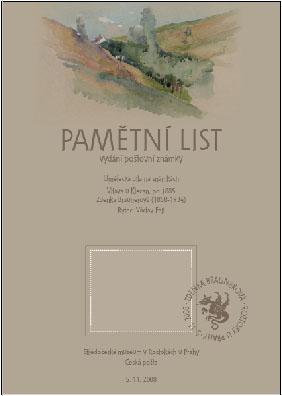 Pozvánka na slavnostní inauguraci poštovní známky s motivem obrazu Zdenky Braunové