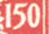 Primitivní padělek chybotisku 50/50
