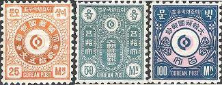 První poštovní známky Korejského království