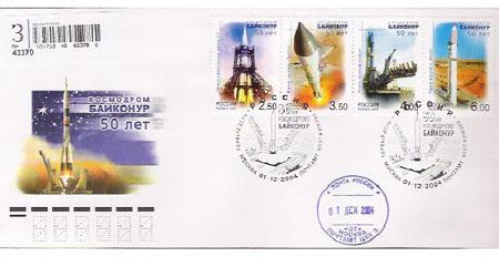 Půlstoletí kosmodromu Bajkonur