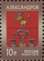 Rusko 3/2013