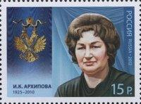 Rusko 4/2012