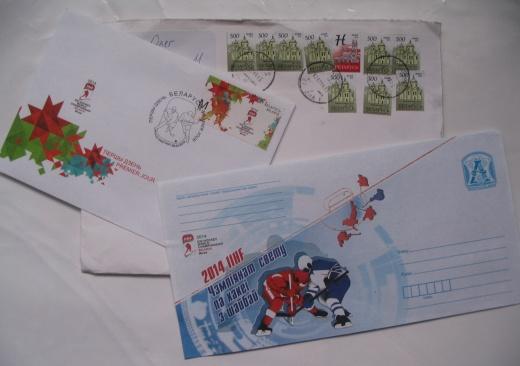 Spomienka na MS v ľadovom hokeji - MINSK 2014