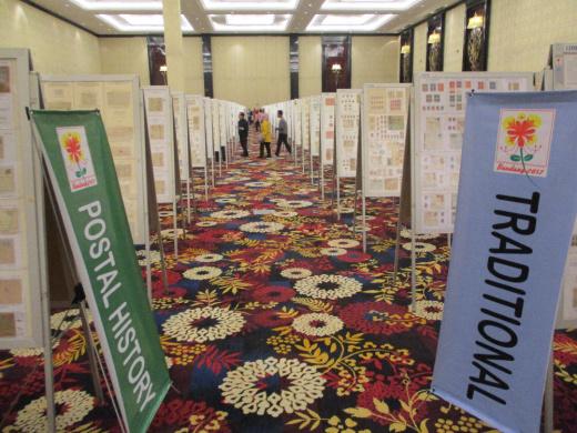 Světová filatelistická výstava Bandung 2017