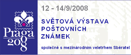 Světová výstava známek PRAGA 2008 bude mimořádnou kulturní událostí