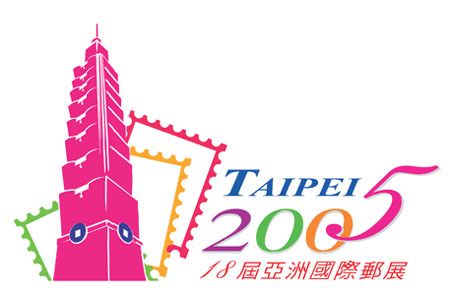 TAIPEI 2005