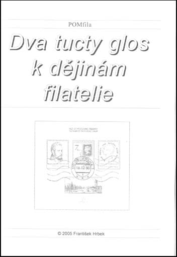 Výhodná nabídka: World Philately 2005 – 2xCD se slevou + Dva tucty glos k dějinám filatelie zdarma