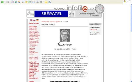 World Philately 2005 – recenze na multimediální katalog poštovních známek České republiky 1993-2004