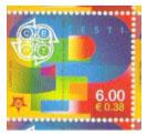 Z historie společných evropských známek