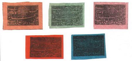 Záhadný Afghánistán 19. století - První známky Afghanistánu z období 1891-1900