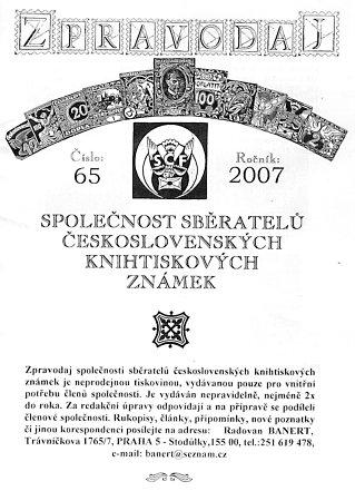 Zpravodaj 1/2007: Společnost sběratelů čs. knihtiskových známek