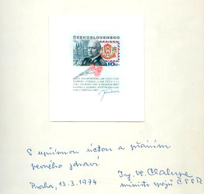 Zpravodaj 3/2008: Aršík Ludvíka Svobody