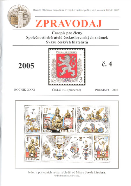 Zpravodaj SSČSZ SČF – 4/2005