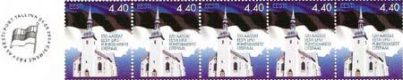 120. výročí vysvěcení estonské vlajky