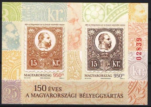 150 let od vydání prvních maďarských známek