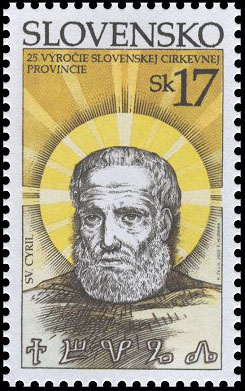 25. výročie Slovenskej cirkevnej provincie - Sv. Cyril