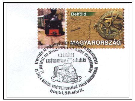42. Kongress der Internationalen Motivgruppe Eisenbahnwesen
