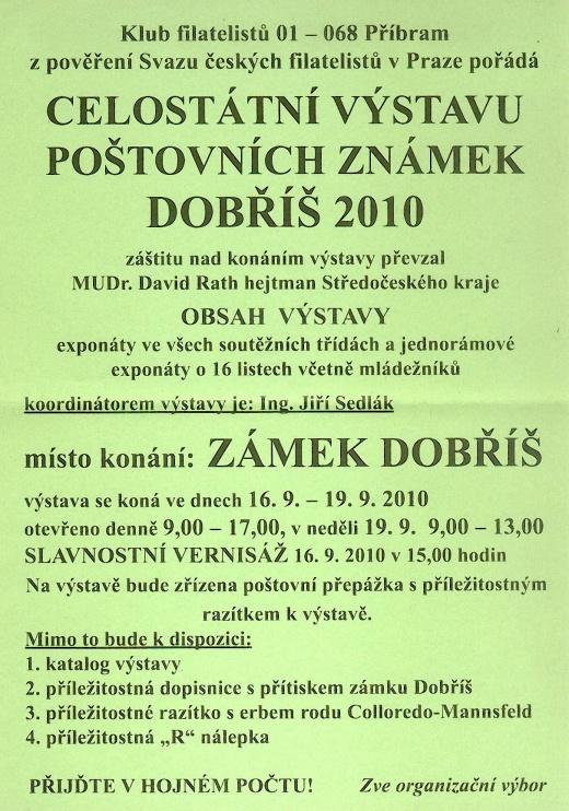 Celostátní výstava poštovních známek DOBŘÍŠ 2010