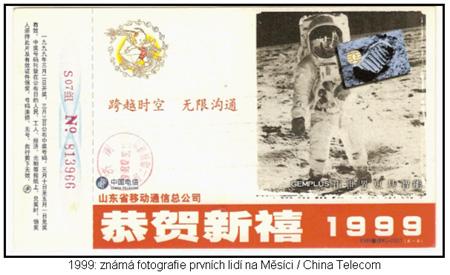 Čínské kosmické pohlednice s natištěnou známkou