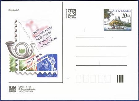 Deň poštovej známky a filatelie