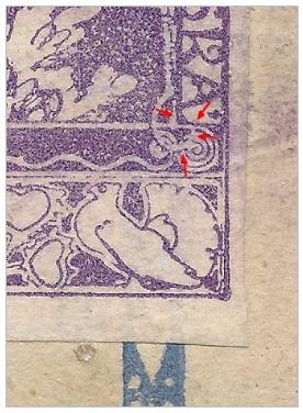 Dilema u400 h Hradčany – modrofialová