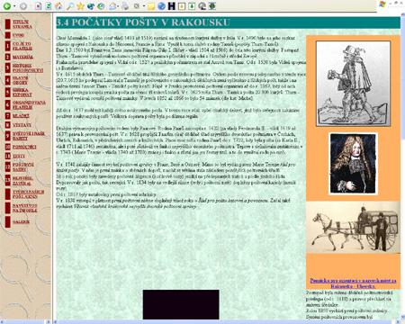 Encyklopedie Filatelie v kostce 2007 na DVD – NOVINKA!
