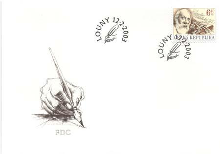 FDC Osobnosti roku 2003 - Jaroslav Vrchlický