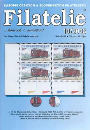 Filatelie číslo 10/2003
